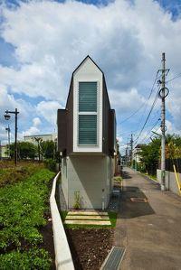 Casa no Japão